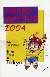 Anime Detour