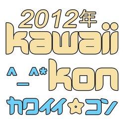Kawaii Kon
