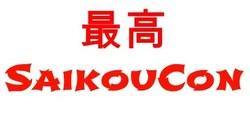 SaikouCon