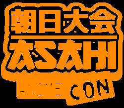 ASAHiCon