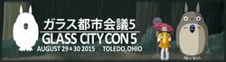Glass City Con