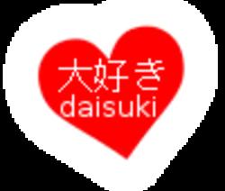 Daisuki Con