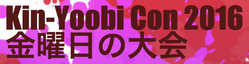 Kin-Yoobi Con