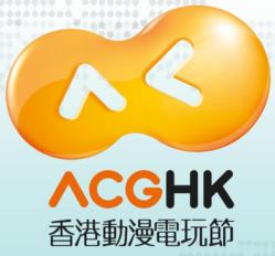 Ani-Com & Games Hong Kong