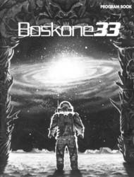 Boskone