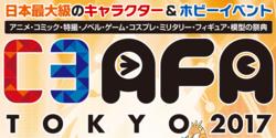 C3AFA Tokyo