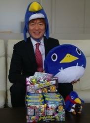 Sohei Niikawa