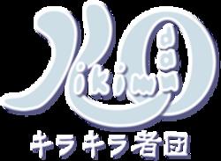 Kikimo-dan