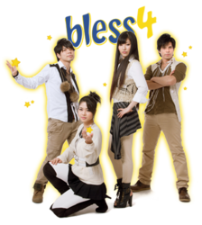 bless4