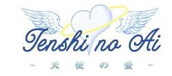 Tenshi No Ai
