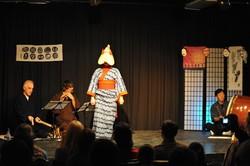 Ensemble Matsu Také