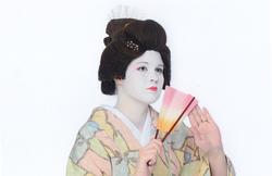 Tsuki no Ie Okiya