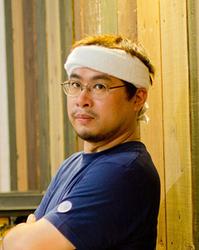 Shiro Dogu