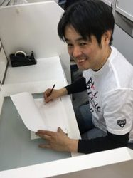 Junpei Tatenaka
