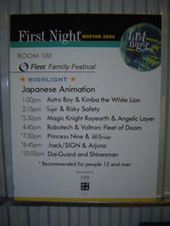 The anime programming schedule at First Night Boston 2004