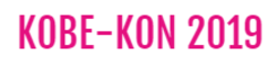 Kobe-Kon 2019