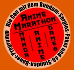 Anime Marathon 2021