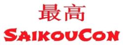 SaikouCon 2021