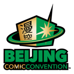 Beijing Comic Convention 2016