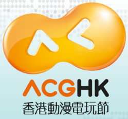 Ani-Com & Games Hong Kong 2015