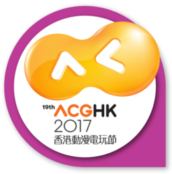 Ani-Com & Games Hong Kong 2017