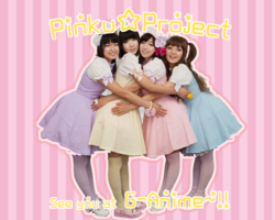 Pinku! Project